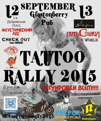Tattoo Rally 2015