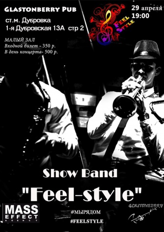 "Show-Band ""Feel Style"""