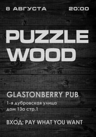 PUZZLE WOOD