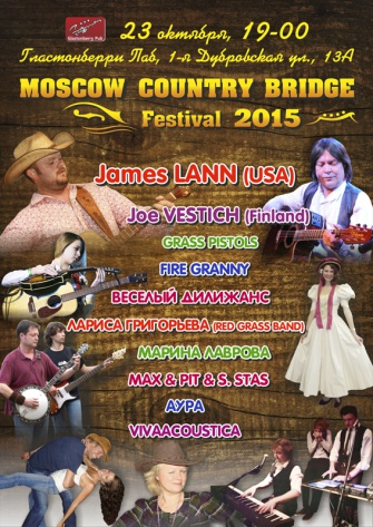 MOSCOW COUNTRY BRIDGE FESTIVAL 2015
