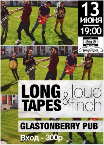 Long Tapes