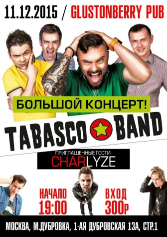 TABASCO BAND