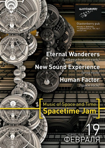 Music Of Space & Time: Spacetime Jam