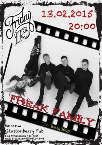 Freak Family