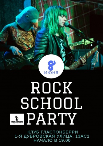 ROCK SCHOOL PARTY