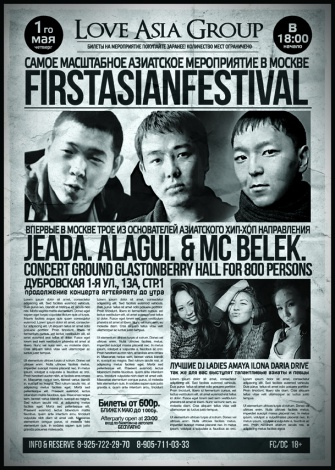 FIRSTASIANFESTIVAL